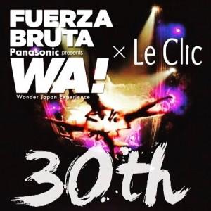 FUERZABRUTA × Le Clic