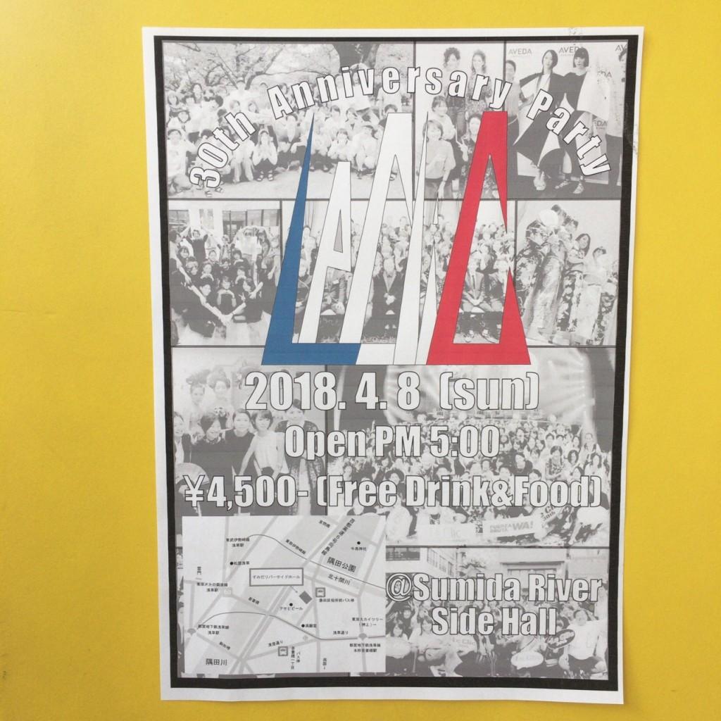 4/8 営業時間のお知らせ